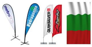 Firmeni znamena i flagove
